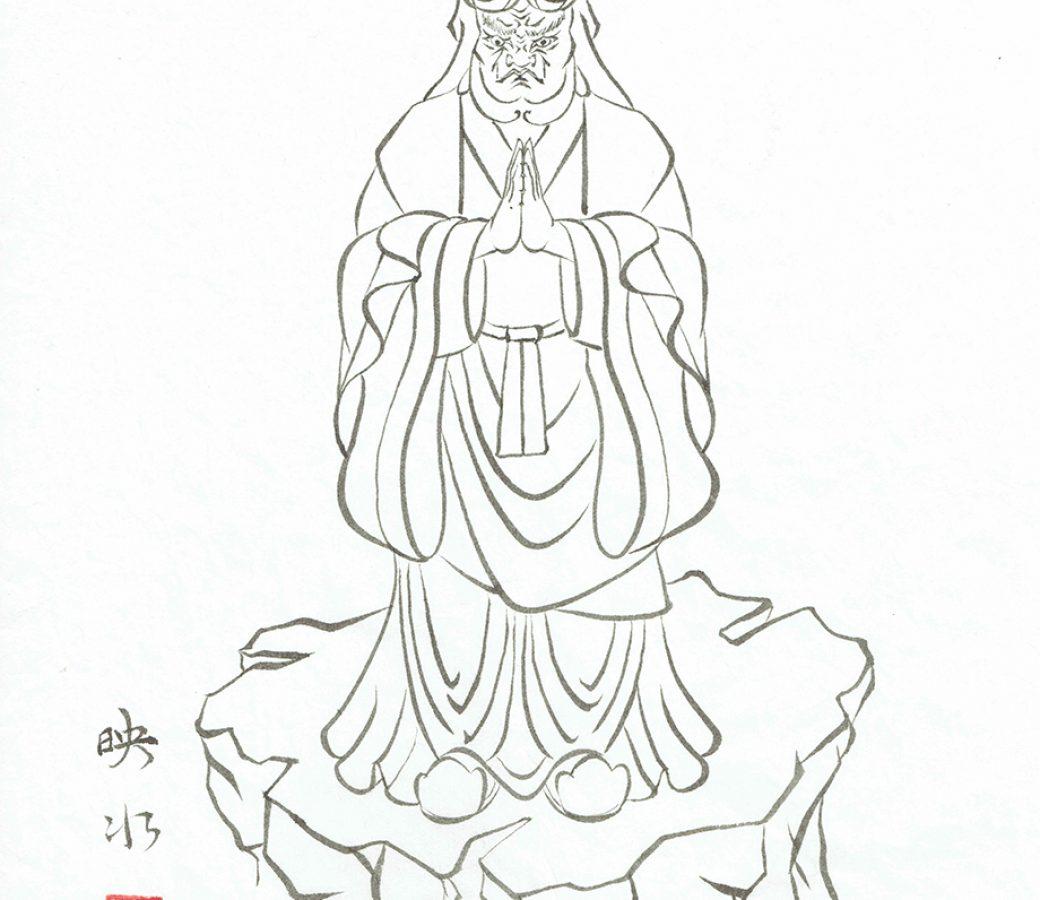 筆手本(軽) 鬼子母神